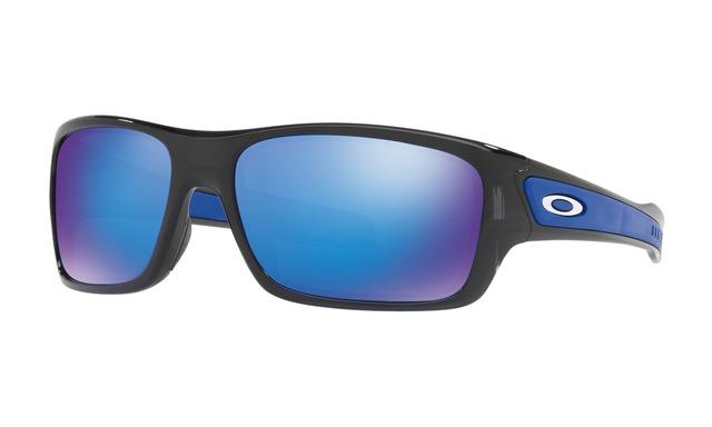 Oakley - Turbine | cycling glasses